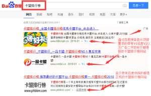 梦幻卡盟真假揭秘:正规与非正规卡盟排行榜网站