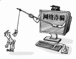 天天卡盟平台被代刷网骗了是骗子高明还是你太贪?