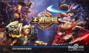 翔龙卡盟哪个卡盟可以解除王者荣耀游戏防沉迷?