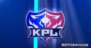 128卡盟:王者荣耀KPL:TS鏖战五局晋级,YTG再次无缘季后赛!