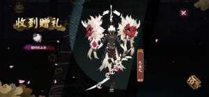 132卡盟:阴阳师:神御魂无敌?时代变了!无敌已经是过去