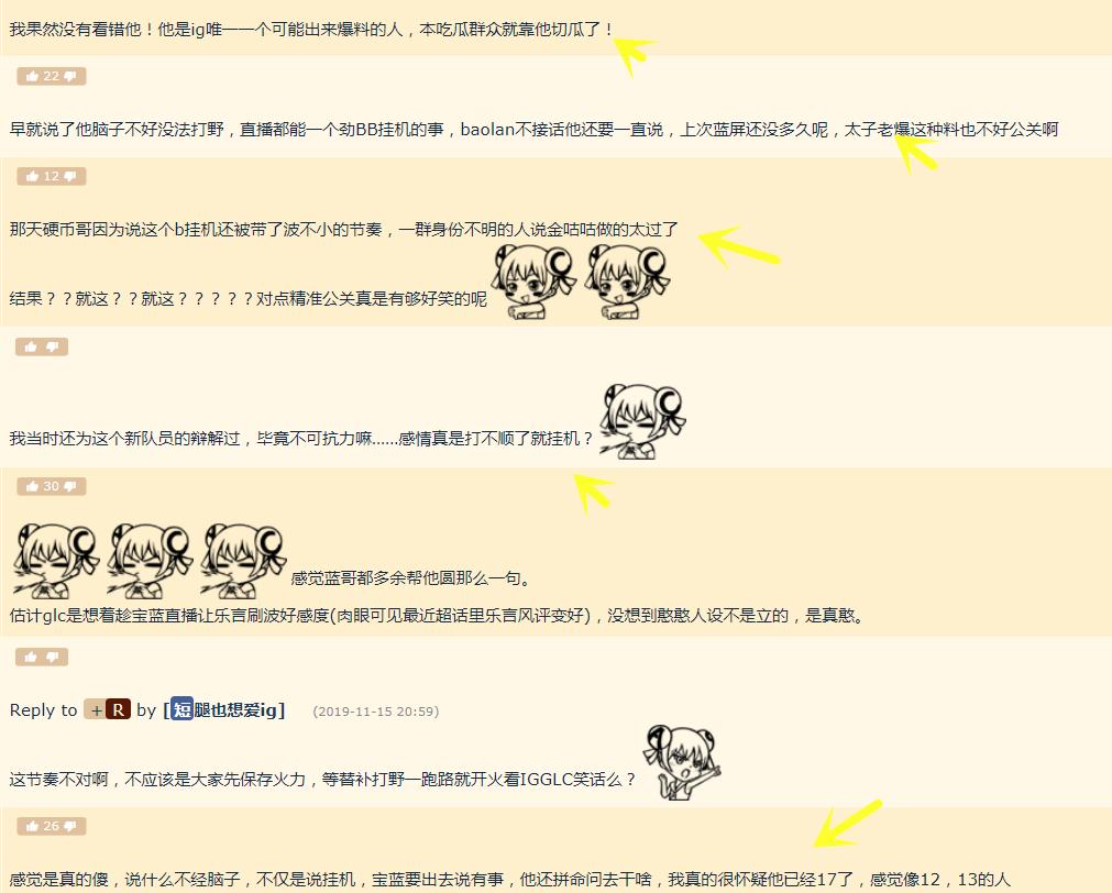 温馨卡盟:Doinb蒙受3个月的不白之冤?乐言直播不小心说漏嘴,宝蓝急忙圆场