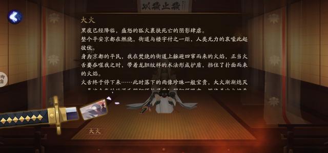 代刷网卡盟:阴阳师:破碎之刃出预告!预言成真!他真的来了