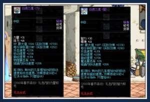 98卡盟:DNF:十年老玩家回归,仓库囤8个白虎之魂称号,一个值3.8E金币!