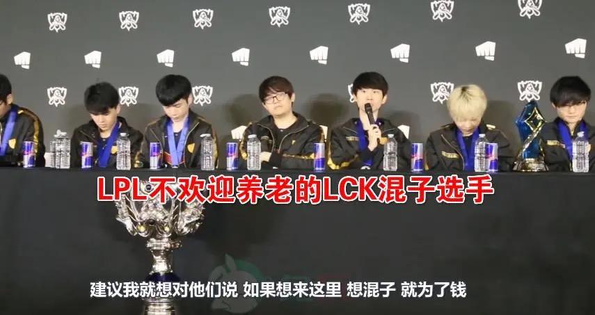 百乐卡盟:S10将涌入大量韩援,Doinb直播怒斥:中文都不学就想来LPL捞金?
