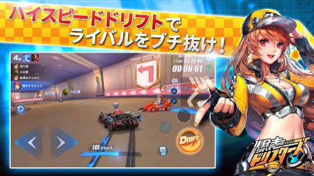 一品卡盟:《QQ飞车》出海日本,首周拿下免费榜第一