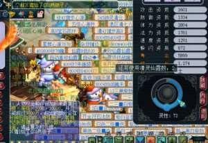 卡盟网站制作:梦幻西游:梧桐、老王联手给召唤兽进阶110,运气堪称逆天