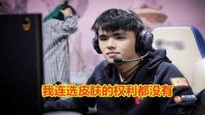 卡盟966:第一人!拳头官方发布最新活动,uzi将迎来专属皮肤,lwx遭受重击