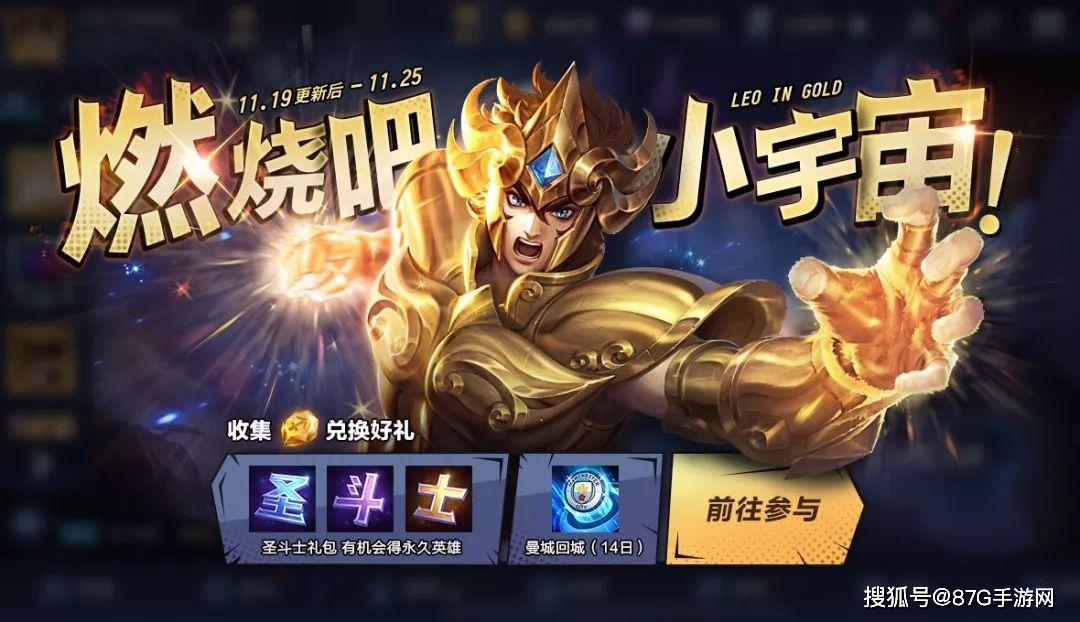 119卡盟:王者荣耀19日更新,九位英雄免费抽,缤纷独角兽上架碎片商店!