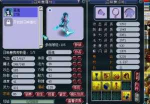 聚会卡盟:梦幻西游:双特殊的电魂闪血防宠上书,稳妥才是第一要素!