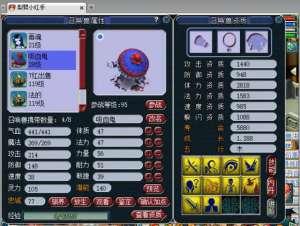 卡盟排行榜三强:梦幻西游:一只15技能画魂的诞生全程,历经3次回炉,终出极品
