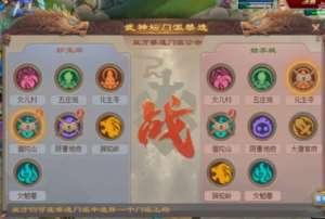 九九卡盟:梦幻西游:160联武神坛决赛,珍宝阁问鼎巅峰,成就八连冠!