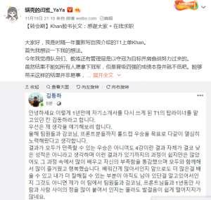 信誉卡盟:LOL:SKT王朝崩塌,仅李哥一人留队,网友:等一个RNG.Kkoma