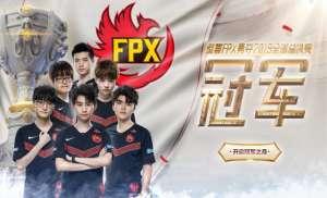 dnf卡盟:FPX夺冠庆典第二轮,LOL全场皮肤半价,还有限定皮肤给你挑