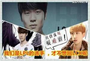 烟火卡盟:英雄联盟:PDD曝料,韩国开始保护选手不让买了,LCK要召回韩援?
