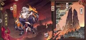 最新卡盟:阴阳师:烧脑副本平安奇谭,成就奖励拿了就跑,绝不多肝