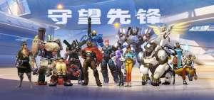 宝惠e网卡盟:全OW英雄池里面最快男人《守望先锋》一手加速收割全场
