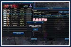 博爱卡盟:DNF:剑魂+24执行巨剑打普雷,整个团都沸腾,被安排红队斩钢!