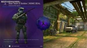 疯子网络卡盟:《CS:GO》裂网大行动中,新角色、新枪械造型都引起玩家热议