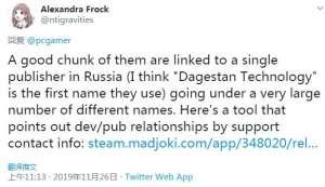 兄弟卡盟:Steam上大量游戏被移除 V社官方回应来了