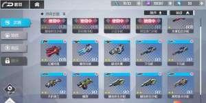 星空卡盟:双生视界武器突破攻略 武器突破材料获取方法介绍