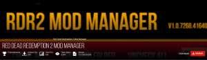 夜聆卡盟:PC福音!非官方《荒野大镖客2》Mod管理器发布