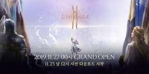 卡盟平台迅捷卡盟送分站:《天堂2 M》即将正式上线 11月25日开放预下载