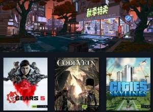 王者卡盟平台:STEAM同时开启秋季特卖及年度游戏评选活动