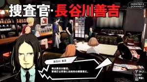 v5卡盟:《女神异闻录5S》仙台篇介绍影像 育成系统公开