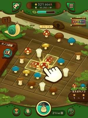 非梦平台卡盟:一起来种蘑菇吧!休闲手游《菇菇小蘑菇》上架