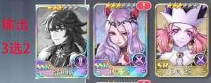 菊花卡盟:启源女神5暗阵容攻略 5暗阵容搭配与使用指南