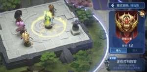 帝游卡盟:王者模拟战4扶桑5刺客阵容装备与天赋选择攻略