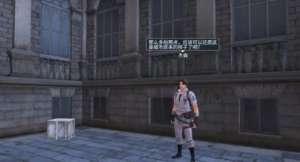 华帝卡盟:明日之后莱文市探索者称号获取攻略 莱文市探索者称号怎么获取