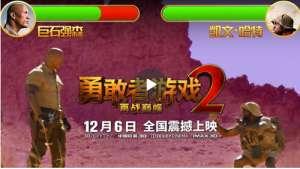 997卡盟:勇敢者游戏2预告首发 能超越头号玩家打动游戏迷吗?