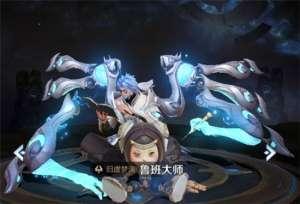 988卡盟:王者荣耀鲁班大师配哪个英雄最好 鲁班大师玩法攻略