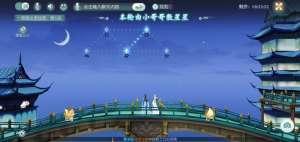 明天卡盟:花与剑数星星任务快速完成办法 花与剑数星星任务怎么快速完成