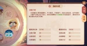 擎宇卡盟:梦幻西游三维版地府法宝选择攻略
