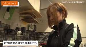 零度卡盟:日本首位职业女玩家近况 每日20小时训练和家务