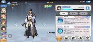 卡盟:启源女神SSR安倍晴明怎么样 安倍晴明强度解析