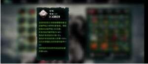 赛尔号辅助:影之刃3铁公主无限控制流玩法介绍 影之刃3铁公主无限控制流攻略