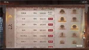天创卡盟:三国志战略版造币厂建造攻略 三国志战略版造币厂数量上限怎么提升