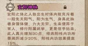 天成卡盟:烟雨江湖紫色天赋选什么好 烟雨江湖紫色天赋选择推荐