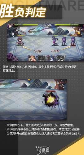 冰点卡盟:命运神界梦境链接游戏战斗攻略 命运神界战斗要领介绍
