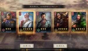 游戏辅助交易平台:三国志战略版S2赛季魏骑阵容崛起分析