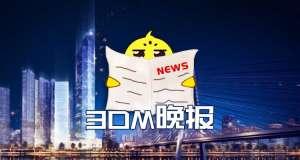 好点卡盟:3DM晚报|国行Switch后天更新情报 刺客信条新作PS5同时发布