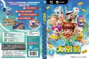 流量卡盟:《大富翁10》实体版已推出 包含限量卡套音乐CD等