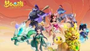 创信卡盟平台:梦幻西游三维版加点系统玩法介绍 梦幻西游三维版加点攻略