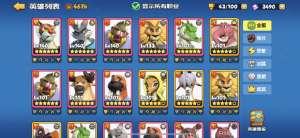 霸气卡盟:欢乐大作战秃鹫刺和虎刺哪个更强
