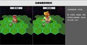 宝惠e网卡盟平台:压力山大的远征怎么玩 亚历山大的远征游戏深度评测