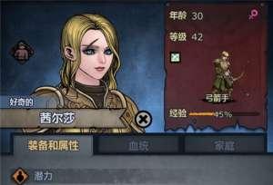九点卡盟:诸神皇冠百年骑士团长弓和游侠哪个强 长弓游侠分析对比